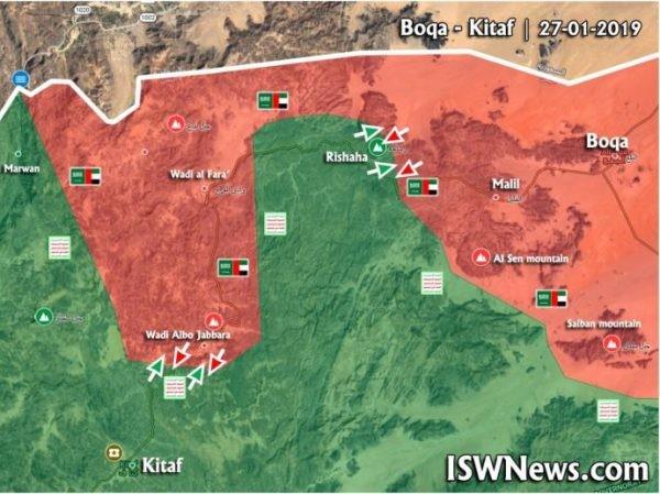 Trận chiến ở biên giới Yemen-Saudi Arabia đang nóng lên ảnh 1