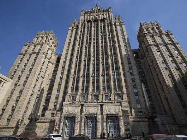 Trụ sở Bộ Ngoại giao Nga ở Moscow