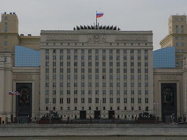 Trụ sở Bộ Quốc phòng Nga