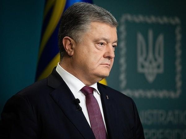 Tổng thống sắp mãn nhiệm Ukraine, ông Pyotr Poroshenko