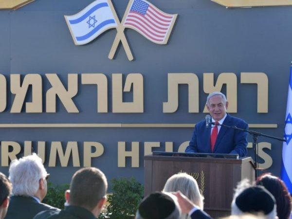"""Thủ tướng Israel phát biểu trong buổi lễ đặt tên """"Trump Heights"""" cho khu tái định cư mới trên cao nguyên Golan, ngày 16-6-2019"""