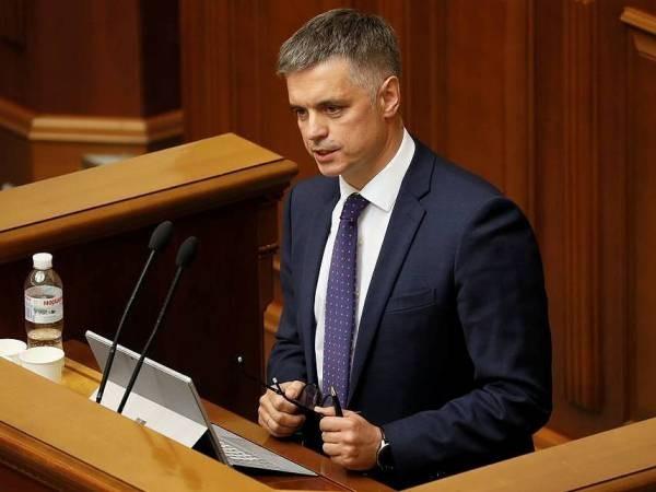 Ngoại trưởng Ukraine, ông Vadim Pristaiko