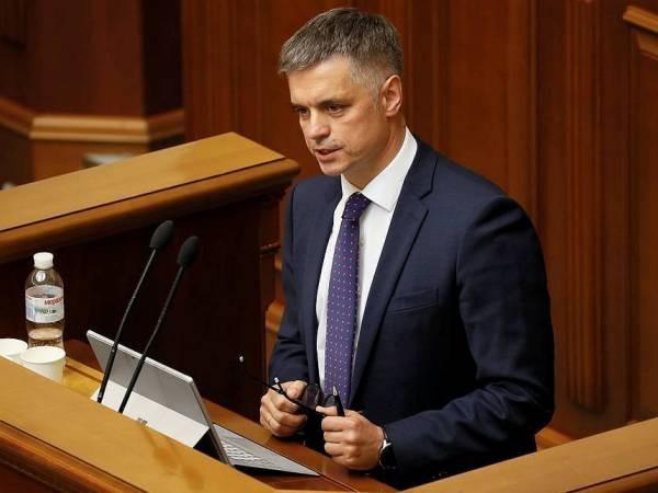 Bộ trưởng Ngoại giao Ukraine, ông Vadim Pristayko