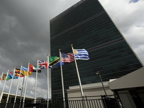 Trụ sở của Liên hợp quốc ở New York, Mỹ