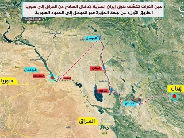 Bản đồ minh họa các tuyến đường mà Iran sử dụng để tuồn vũ khí vào trong lãnh thổ Syria