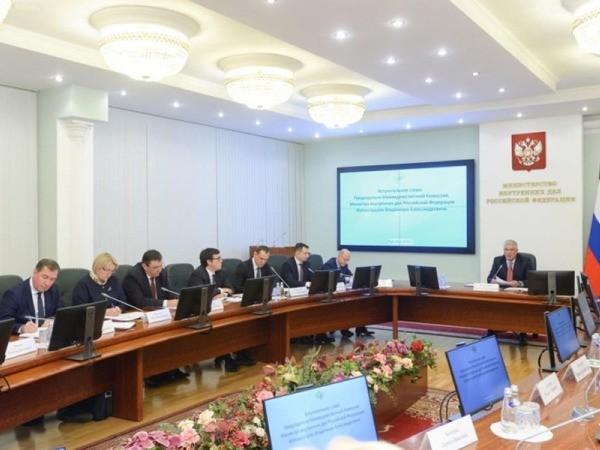 Bộ trưởng Nội vụ Nga Vladimir Kolokoltsev chủ trì cuộc họp, ngày 9-12-2019