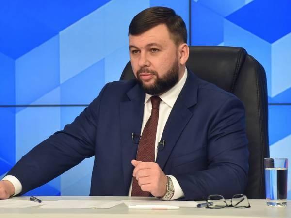 Người đứng đầu DPR, ông Denis Pushilin