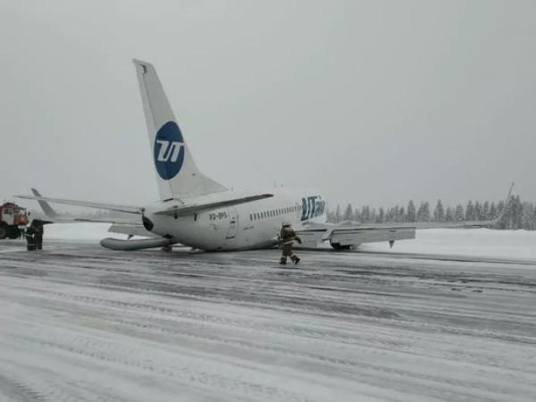 Hiện trường sự cố chiếc may bay của hãng không Utair
