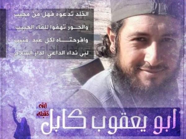 Abu Yaqoub Kabul-Chỉ huy cấp cao của nhóm khủng bố Horas al-Din, bị tiêu diệt trong một cuộc không kích của Nga, ngày 12-2-2020