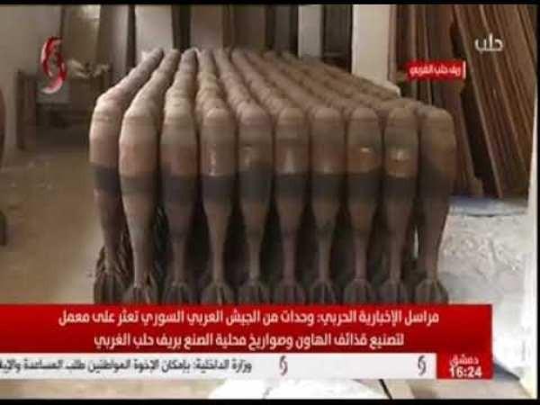 SAA phát hiện nhà máy sản xuất lượng lớn tên lửa tại vùng mới được giải phóng ở Aleppo, ngày 18-2-2020