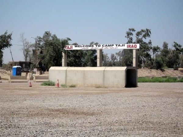 Căn cứ huấn luyện quân sự Taji ở Iraq