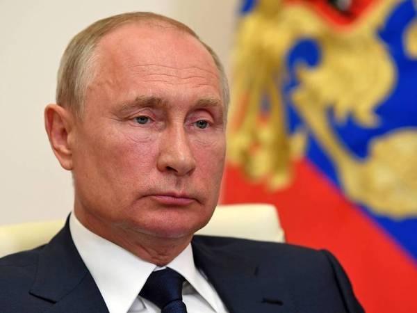 """Ông Putin: Nước Nga được """"bảo vệ tuyệt đối"""" trước mọi sự xâm lược từ bên ngoài ảnh 1"""