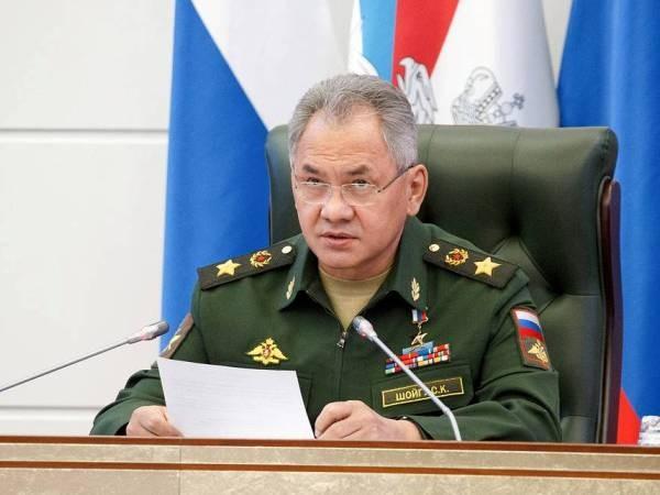 Tướng Shoigu: Chiến lược của phương Tây là mối đe dọa lớn nhất đối với Nga ảnh 1