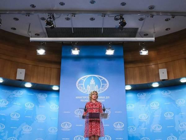 Nga: Hành động của Mỹ ngày càng nguy hiểm, khó lường ảnh 1