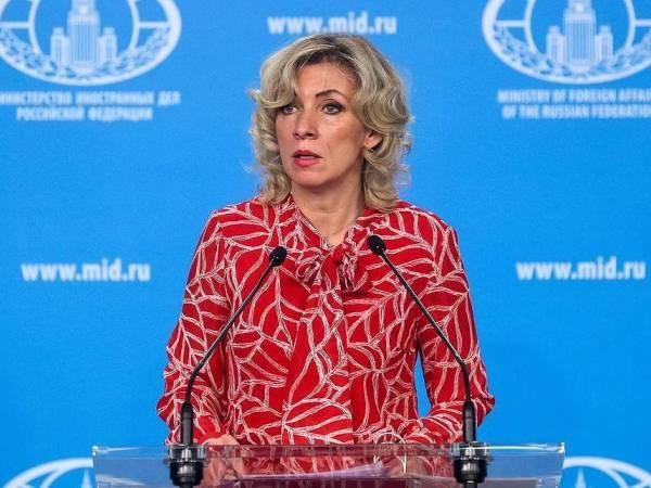 Người phát ngôn Bộ Ngoại giao Nga, bà Maria Zakharova