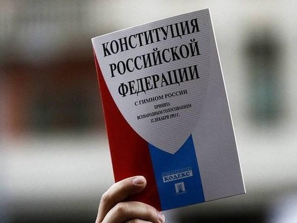 Hiến pháp sửa đổi của Nga đã được đăng lên cổng thông tin pháp lý của Chính phủ hôm 4-7-2020