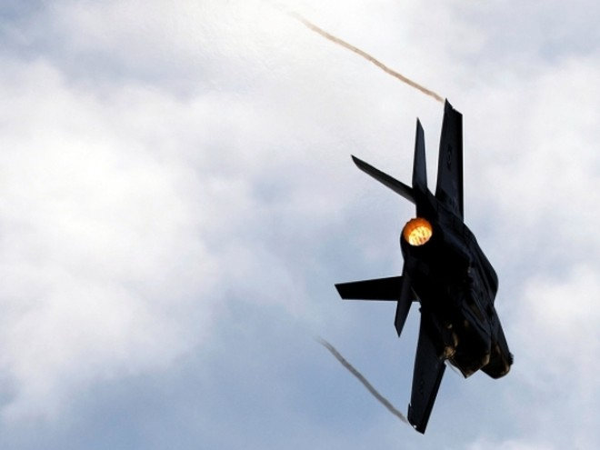 Tiêm kích tàng hình F-35 Lightning II của Mỹ