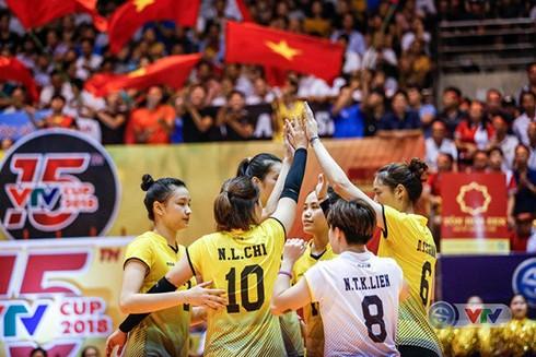 Với thành tích đã đạt được, đội tuyển bóng chuyền nữ Việt Nam đã được thưởng nóng 200 triệu đồng