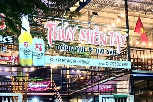 Vụ án xảy ra ngay trước cửa quán bia 474 Hoàng Minh Thảo