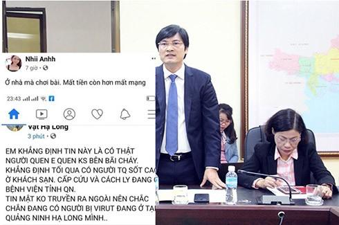 Ông Nguyễn Trọng Diện, Giám đốc Sở Y tế Quảng Ninh bác thông tin hai du khách nhiễm virus Corona