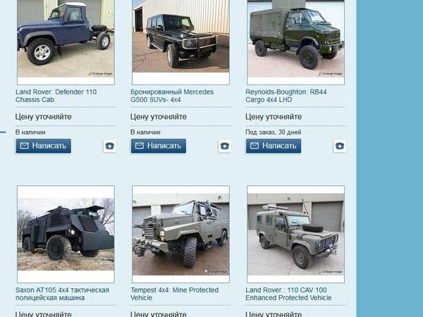 Tập đoàn bí ẩn Ukraine bán các trang thiết bị của NATO ảnh 2