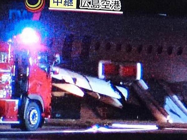 Nhật Bản: Máy bay OZ162 gặp nạn khi hạ cánh, 20 người bị thương ảnh 2