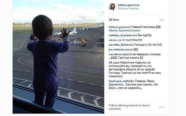 Bức ảnh về Darina Gromova được chia sẻ rộng rãi trên mạng xã hội