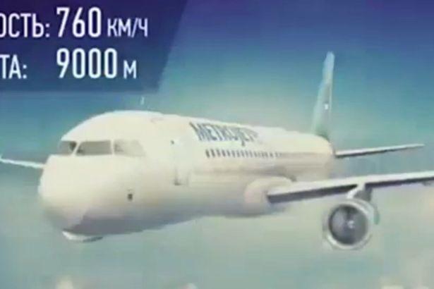 Máy bay Nga bị đặt bom ngay trong khoang chính, dưới ghế hành khách ảnh 1
