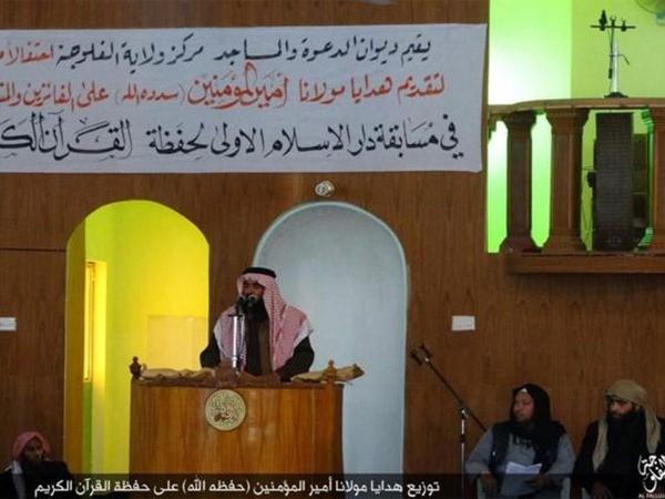 Al - Baghdadi từng là một giảng viên đại học giảng dạy tôn giáo và luật Sharia tại Iraq