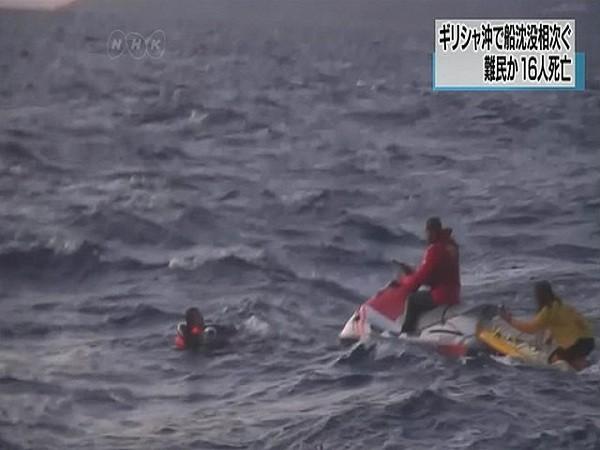 Lực lượng cứu hộ đang cố gắng tìm kiếm những người còn mất tích