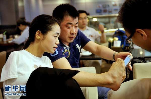 Cô Dương được một người mời cùng làm kinh doanh