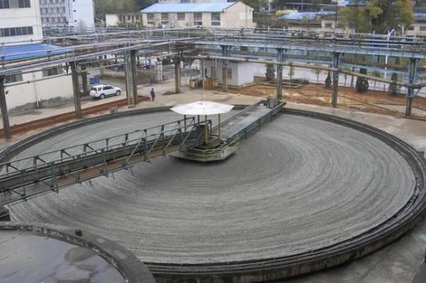Một nhà máy sản xuất đồng ở tỉnh Giang Tây, Trung Quốc