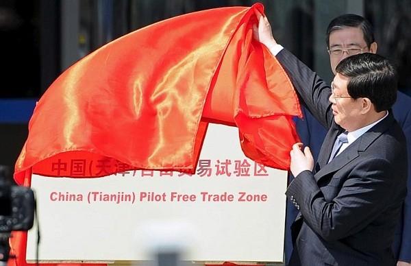 Ông Hoàng Hưng Quốc là thị trưởng Thiên Tân từ năm 2007