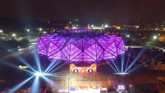 Sự kiện trong lễ hội mua sắm Ngày Độc thân do Alibaba tổ chức