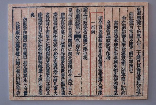 Bản dập Mộc bản về việc triều Nguyễn tổ chức khai trương Quốc sử quán vào ngày 6-5-1821 tại điện Cần Chánh