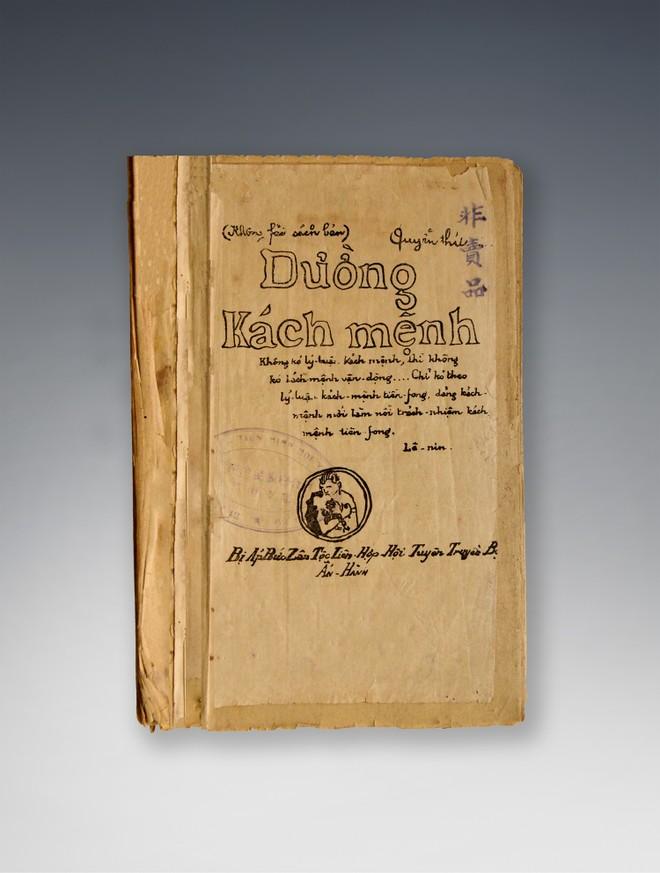 Sách Đường Kách mệnh tập hợp những bài giảng của Chủ tịch Hồ Chí Minh, lúc đó là Nguyễn Ái Quốc trong thời gian hoạt động cách mạng ở Quảng Châu (Trung Quốc)