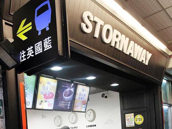 """Sốc nặng với trà """"bẩn"""" Đài Loan ảnh 1"""