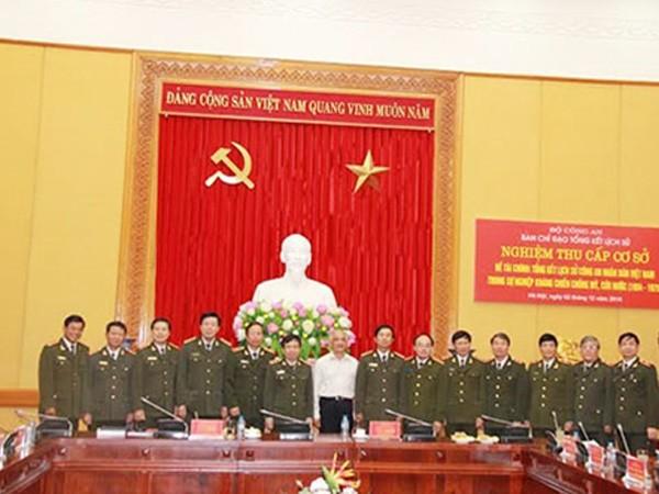 """Nghiệm thu đề tài """"Tổng kết lịch sử CAND Việt Nam trong sự nghiệp kháng chiến chống Mỹ, cứu nước"""" ảnh 1"""