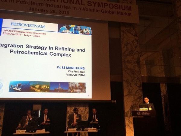 Tập đoàn Dầu khí Việt Nam tham dự Hội nghị quốc tế về hợp tác trong lĩnh vực dầu khí tại Nhật Bản ảnh 1
