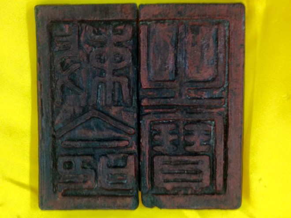 Tranh luận quanh chuyện phát ấn ở Hoàng thành Thăng Long ảnh 2