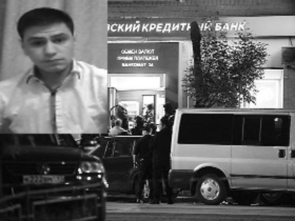 Tên cướp Aleksey Ukhin và hiện trường vụ cướp Ngân hàng Tín dụng Matxcơva