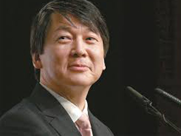 Hàn Quốc: Một ứng viên Tổng thống từ chức do bê bối hối lộ