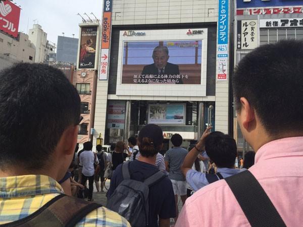 Bài phát biểu của Nhật hoàng Akihito được phát trên truyền hình