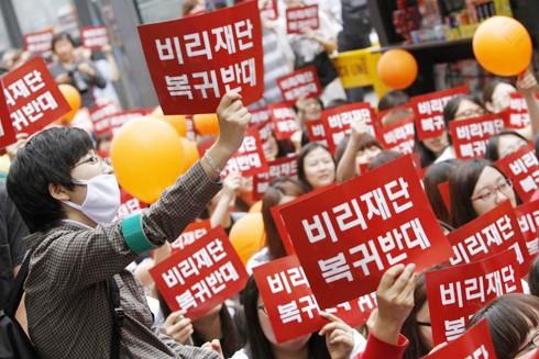 Một cuộc biểu tình phản đối tham nhũng ở Hàn Quốc
