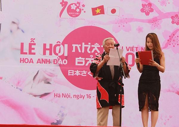 Trưởng ban tổ chức phía Việt Nam TS. Vũ Khắc Liên, Chủ tịch hội giao lưu Văn hóa Việt - Nhật, phát biểu khai mạc lễ hội.