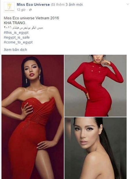 Khả Trang bất ngờ tham gia cuộc thi Miss Eco Universe 2016