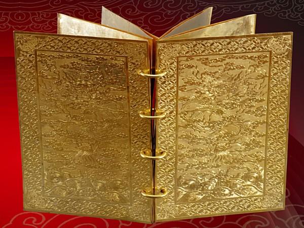 Chiêm ngưỡng thư tịch cổ đặc biệt của triều Nguyễn ảnh 1