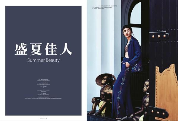 Mâu Thủy xuất hiện ấn tượng trên bìa tạp chí thời trang của Macao