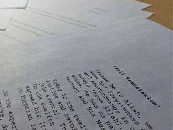Tài liệu được giải mã và công bố đã được dịch ra tiếng Anh