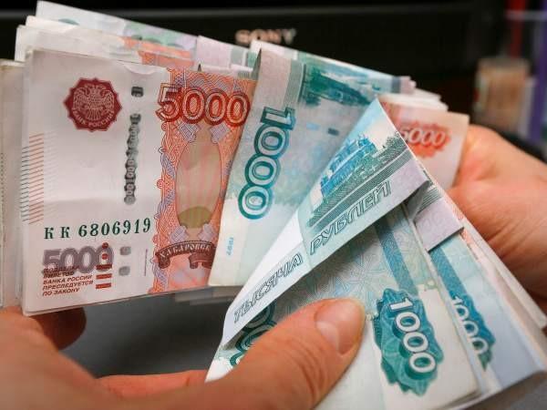Nền kinh tế Nga tuột dốc thế nào trong năm 2015? ảnh 1